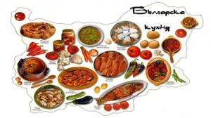 Българска-кухня